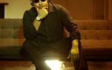 DJ OF THE WEEK 4.4.11: DJ REZA