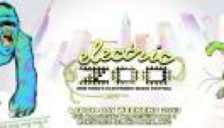 Electric Zoo Phase 2 Artist Headliners Announced Introducing Friday Combo Paks